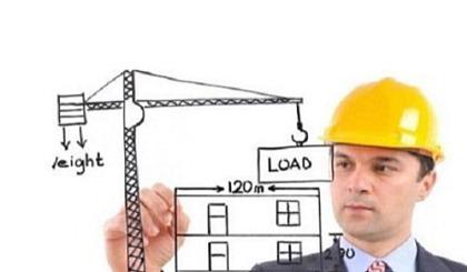互动吧-张家口一级消防工程师培训,一建,二建,造价培训,面授网授