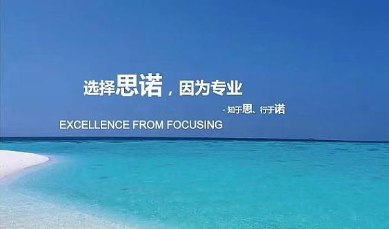 6月22-23日《赢在未来-构建可视化的经营分析》