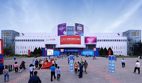 2020北京文博会