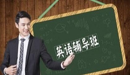 互动吧-南京鼓楼零基础英语、职场英语、商务英语培训哪里好
