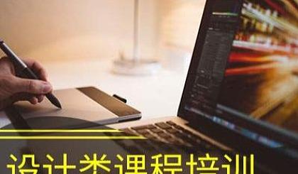 互动吧-室内设计培训、平面设计培训、UI设计培训班