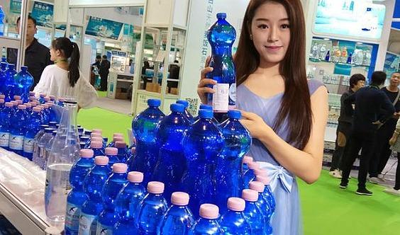 2019第十届(深圳)国际高端饮用水展览会