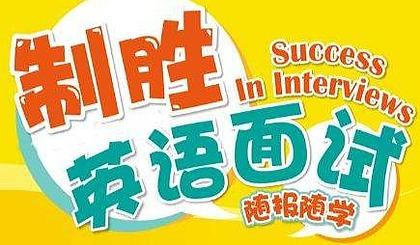 互动吧-武汉英语口语培训中心 英语培训行业领先
