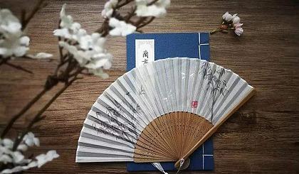 互动吧-艺术江南——折扇DIY
