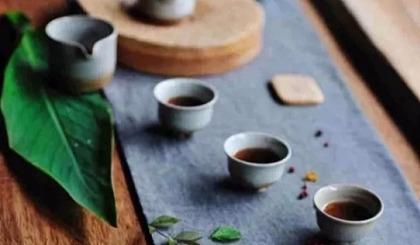 互动吧-智源户外茶席——以吾之茶品,会四海之友