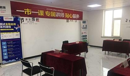 互动吧-壶关县,免费省考面试线下一对一结构化面试测评预约报名