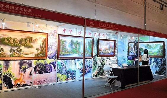 第十五届中国北京国际文化创意产业博览会雕刻艺术文化展