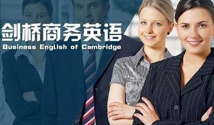 互动吧-商务英语培训哪家好,一对一中外教