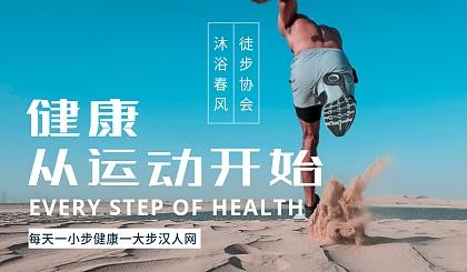 互动吧-【香港徒步】香港麦理浩径二段户外徒步交友旅行活动【汉人网】