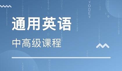 互动吧-南京英语培训班,旅游英语培训,雅思托福培训