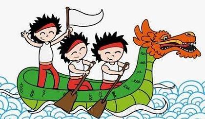 互动吧-端午节赛龙舟——水泉湾龙园社区亲子读书会端午节活动