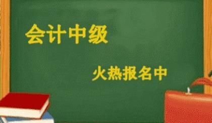 互动吧-杭州注册会计师培训班,中级职称培训,会计记账原理