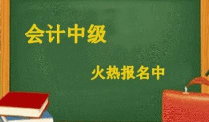 互动吧-初级会计培训,会计实操,注册会计师CPA培训班