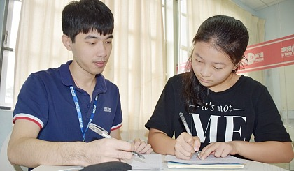 互动吧-小升初英语补习班、三年级四年级辅导、六年级辅导