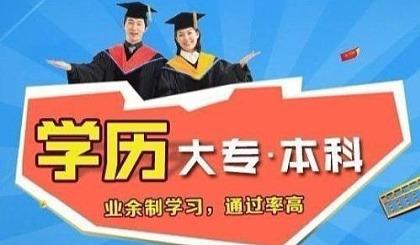 互动吧-上海学历提升培训,远程学历提升,成人大专培训