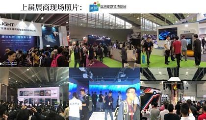 互动吧-亚洲多媒体应用技术暨光影互动博览会