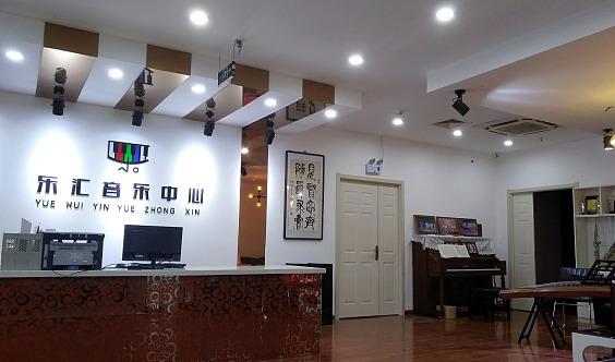 钢琴、古筝、萨克斯   乐汇音乐中心暑期精品班/体验课活动进行中!!