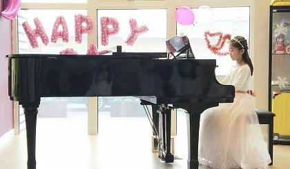 互动吧-海艺学校中心校区暑期钢琴陪练开课啦!
