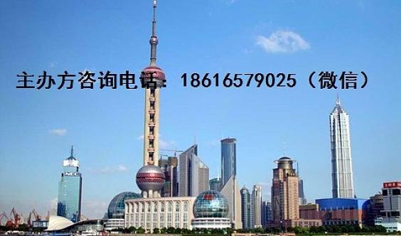 2019第八届广州国际智能建筑展览会,2019广州智能建筑展