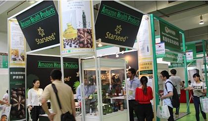 互动吧-2019北京国际有机食品和绿色食品产业博览会