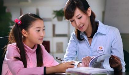 互动吧-初一英语辅导班,初二英语补习班,初三英语辅导班