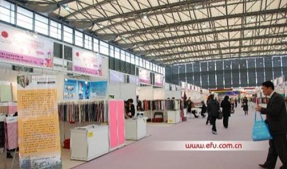 2020上海纺织面料辅料展览会