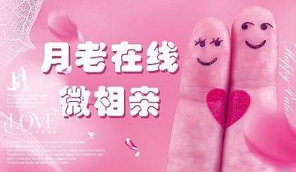 互动吧-广州优质相亲群,单身交友群【乾坤岛】