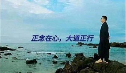 互动吧-宝藏本领--重庆宝藏本领共振圈公开课7月9日