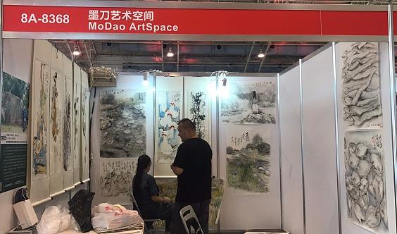 2020年书画展=北京文博会书画展