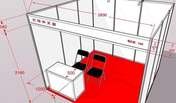 2020深圳礼品展-2020深圳国际礼品展会