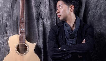 互动吧-深圳指弹吉他授课站-谷本光老师一对一教学辅导