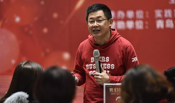深圳站-2019新趋势新资本暨商业模式重构峰会