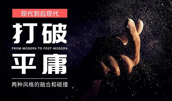 智能创造世界2020第十一届(南京)国际智能家居展览会