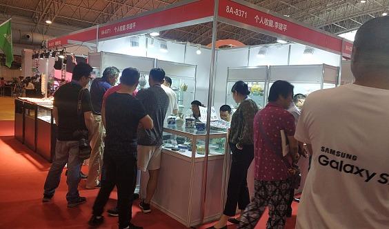 2020年北京文博会/古玩艺术品展览会