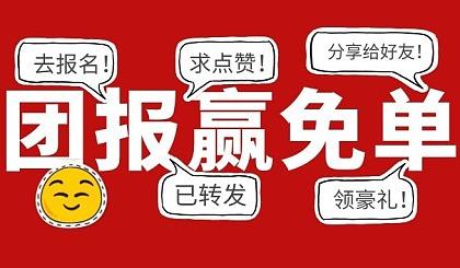 互动吧-【古乐艺术教育】庆祝分校成立;万元豪礼大派送,聚惠全城!