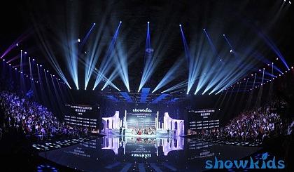 互动吧-8月15日—20日,多彩贵州!中国首席少儿模特大赛上海站队火热集结中