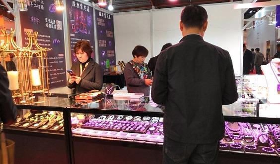 北京文化展览中心——陶瓷紫砂艺术展览(2020北京)