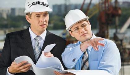 互动吧-【张家口二级建造师免费体验课】强师团队●联袂授课