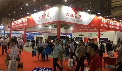 互动吧-2020苏州国际伺服、运动控制及直线运动产业展览会