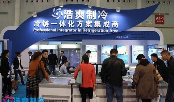 2020上海火锅产业大会