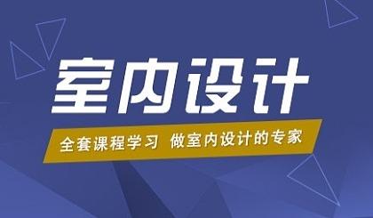 互动吧-杭州家装设计培训、CAD室内效果图、家具设计