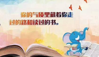 """互动吧-鹤壁市国学研究会""""经典文学""""亲子公益课堂开讲啦!"""