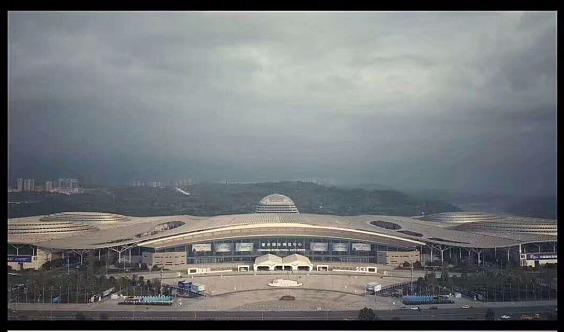 2020第九届重庆国际酒店用品及餐饮业博览会