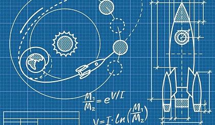 互动吧-蕃茄田艺术&瑞思英语户外手工实验课——火箭发射