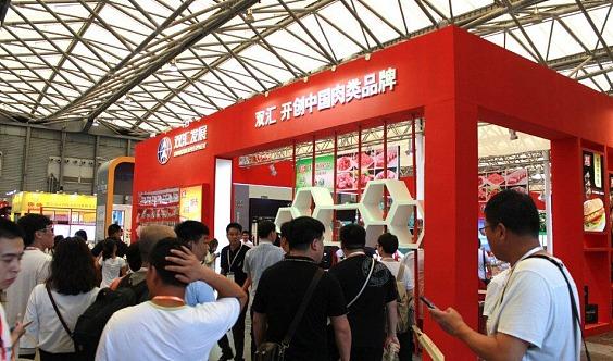 2020第九届中国国际航空、邮轮及列车食品饮料展