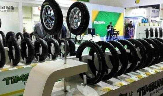 2020广州国际轮胎与车轮展览会【官方邀请函】