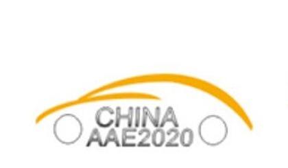 互动吧-2020第十八届中国(广州)国际汽车用品展览会