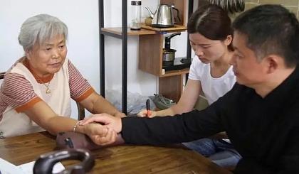 互动吧-【毕研省】治病就是治运--太素脉法命理、病理高级培训班