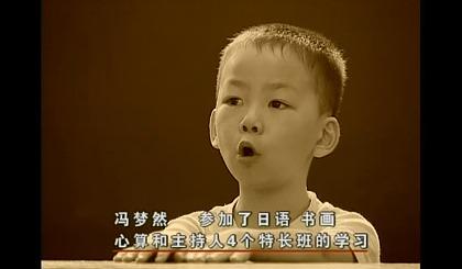 互动吧-枝芽放映 关于成长的电影:幼儿园