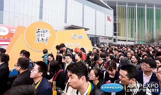 2020年上海广告展上海数字喷墨印刷展览会2020年上海广告数字喷墨印刷展